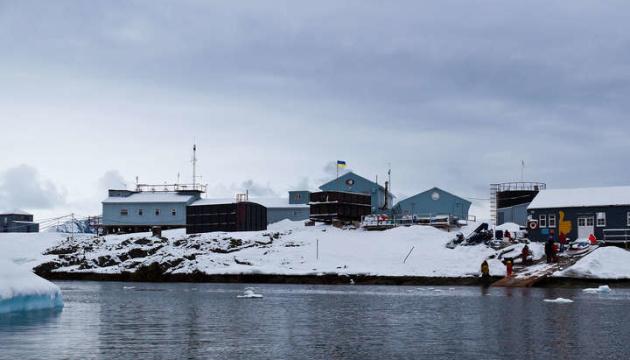 Українських полярників в Антарктиді