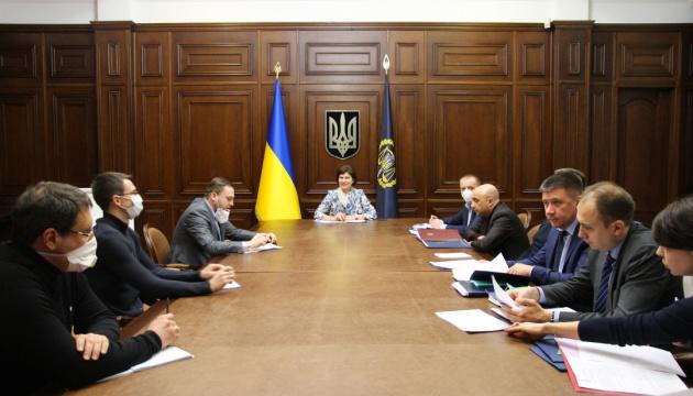 Венедіктова обговорила з депутатами зміни до закону України