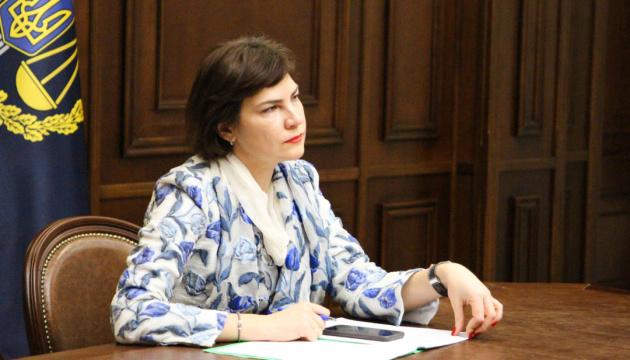 Venediktova opens five criminal cases against Poroshenko