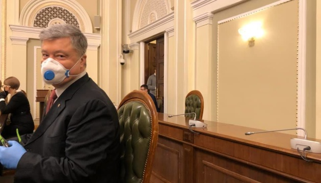 Кабмін пропонує Раді скоротити видатки бюджету через коронавірус - Геращенко