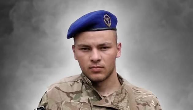 Зеленский присвоил звание Героя Украины погибшему нацгвардейцу