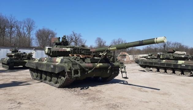 Ukrainian military receive upgraded T-64 tanks
