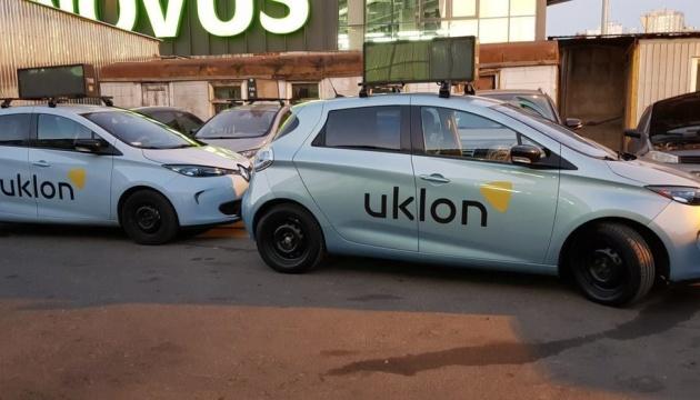 Сервіс Uklon долучається до безкоштовного перевезення херсонських лікарів