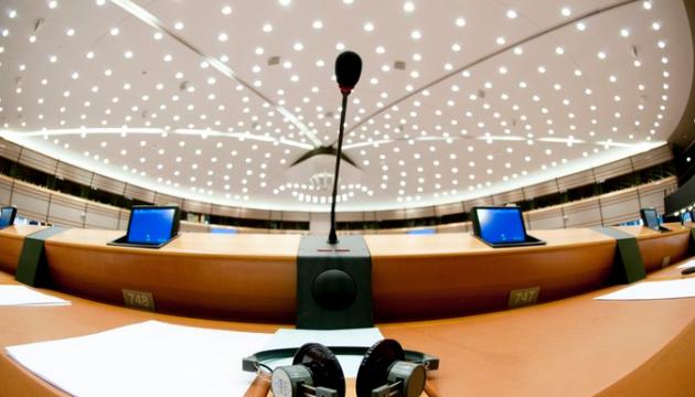 Європарламент затвердив доповідь щодо принципів розвитку Східного партнерства