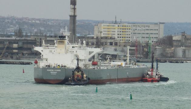 El Puerto de Odesa recibe el primer petrolero estadounidense este año