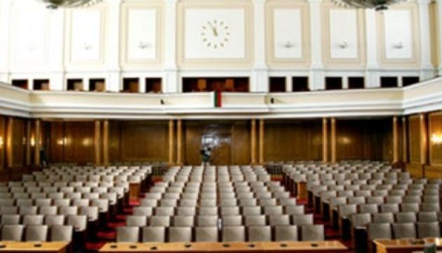 Парламент Болгарії тимчасово не збиратиметься через коронавірус