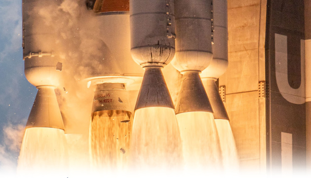 США запустили ракету-носій Atlas V з військовим супутником зв'язку