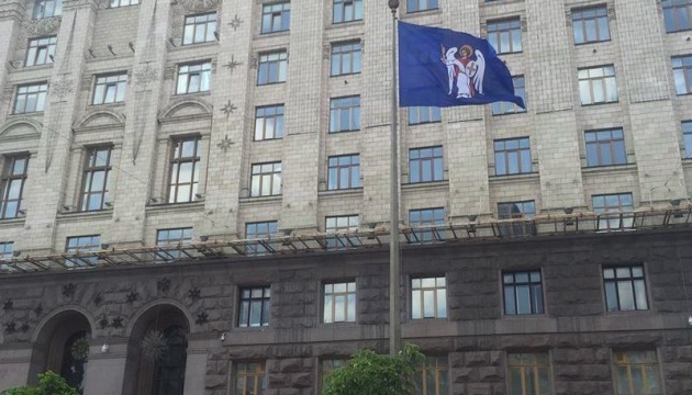 Kyiv allocates about UAH 1 bln for healthcare