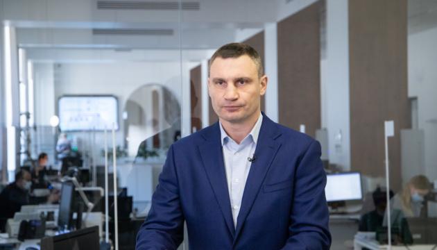 Кличко, Бандера і Лукашенко: з ким європейці асоціюють Україну