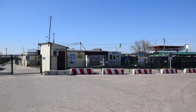 Как будут работать КПВВ на Донбассе во время карантина: военные дали разъяснения
