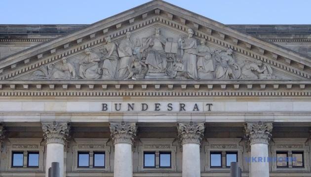 Німеччина виділяє найбільшу в історії допомогу бізнесу - 156 мільярдів