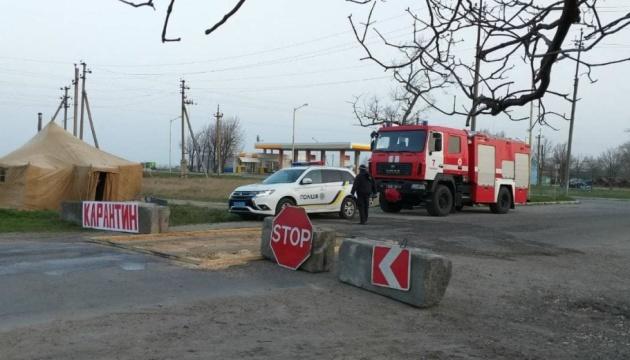 На Буковині у п'яти селах та при в'їздах в область встановили блокпости