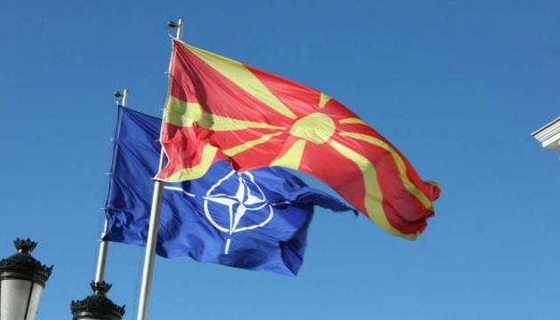 Північна Македонія офіційно стала членом НАТО