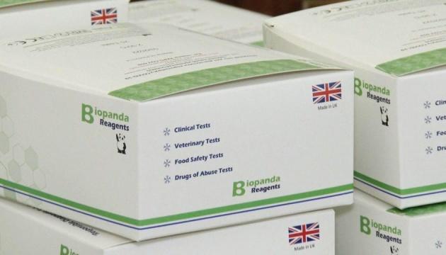 В Одесу доставили 10 тисяч британських експрес-тестів