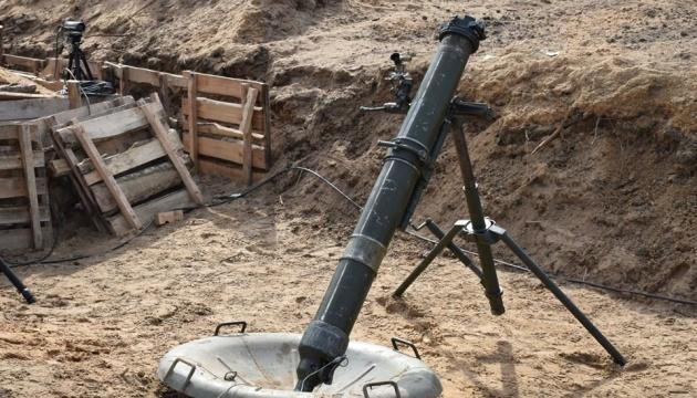 На Чернігівщині військові випробовують вітчизняний 120-мм міномет