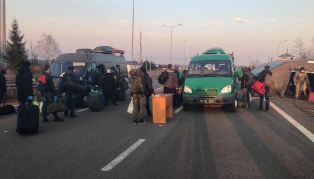Ukraine stops cross-border passenger traffic