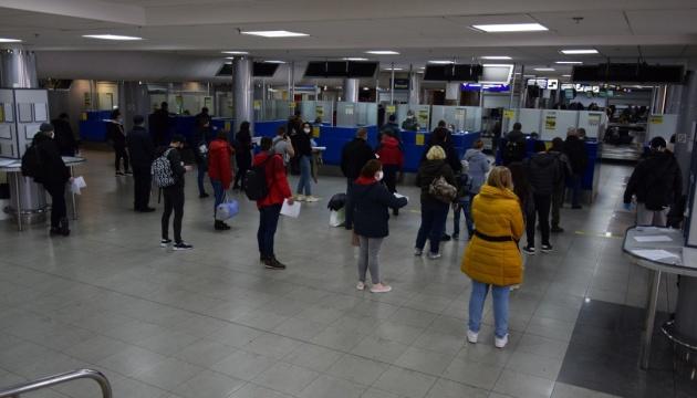 Закриття кордону: за останню добу на батьківщину повернулися понад 37 тисяч українців