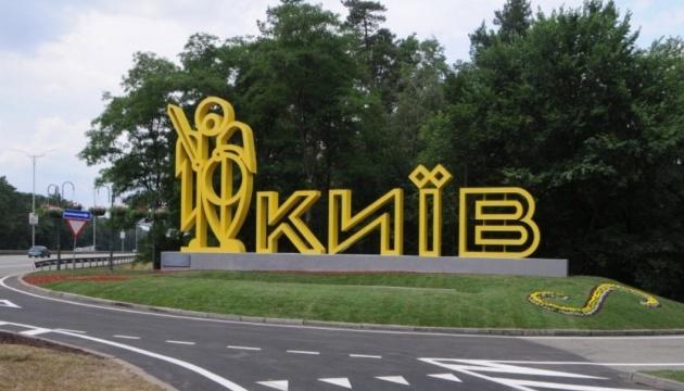 При въезде в Киев пассажирам и водителям будут измерять температуру