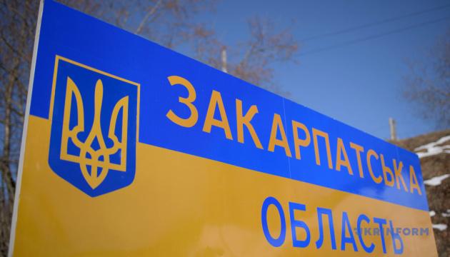 Zakarpattia region receives UAH 3.8M in tourist tax payments