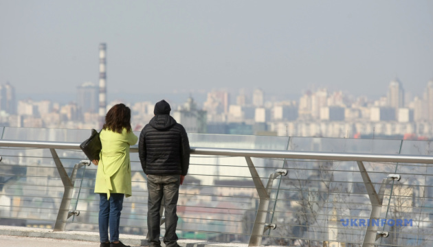 Київ посів третє місце у світовому рейтингу міст з найбруднішим повітрям