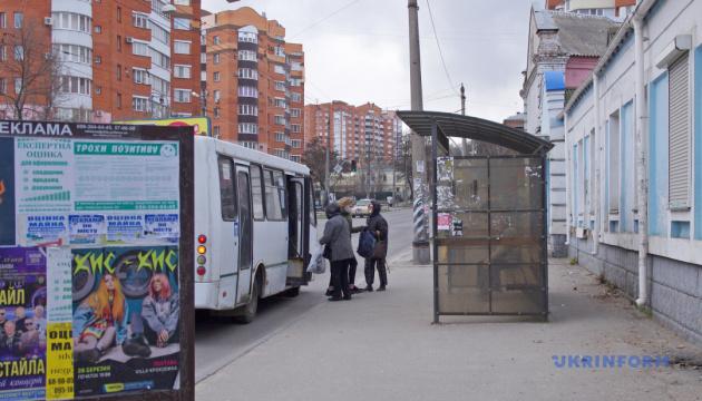 «Червона» зона: Полтава вирішила трохи послабити карантин