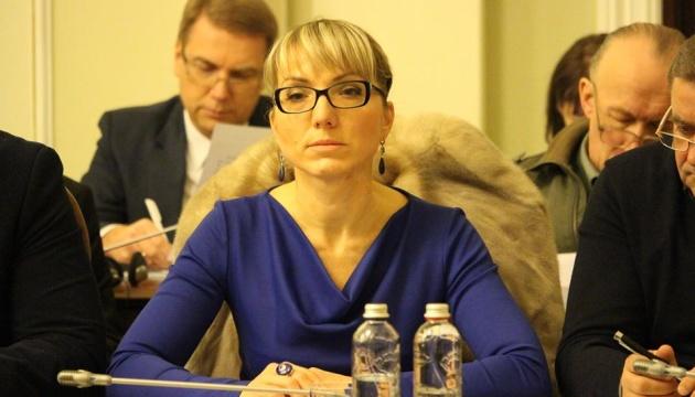 Буславець не знає, чому Рада зняла з голосування її кандидатуру