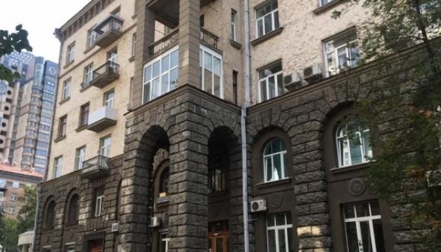 Присвоєний офіс на Банковій: двом адвокатам та нотаріусу оголосили підозру