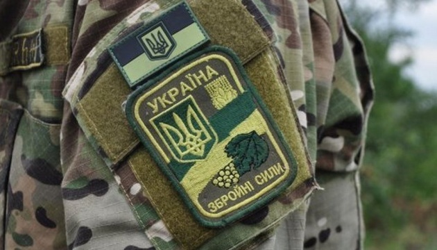 Ukrainian soldier wounded near Zolote in Luhansk region
