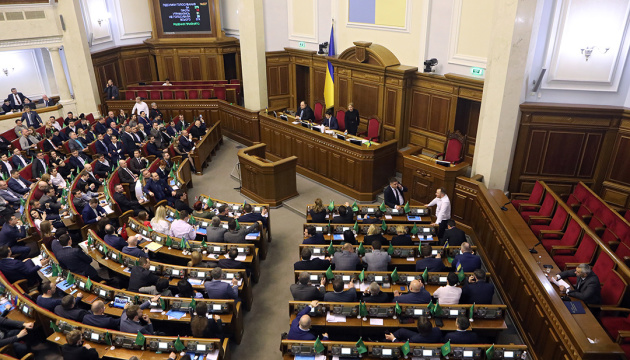 Parliament extends law on special status of Donbas for a year