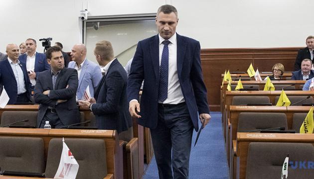 Серед кандидатів у мери Києва лідирує Кличко -