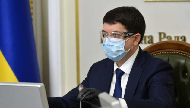 Разумков підписав розпорядження про третю позачергову Раду