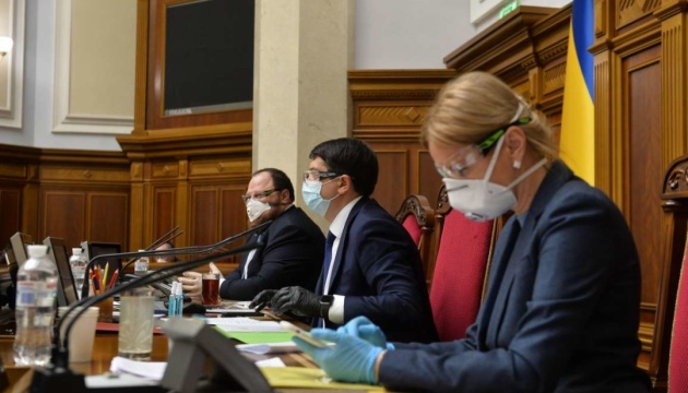Разумков сказав, коли може відбутися наступне позачергове засідання Ради