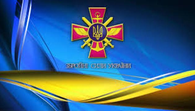 Erklärung des Verteidigungsministeriums der Ukraine zur Bekämpfung von Coronavirus