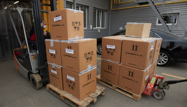 100,000 PCR tests delivered to Ukraine from South Korea