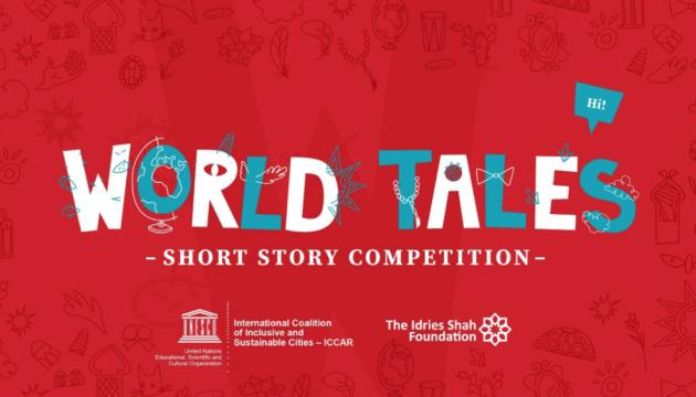 Українську молодь запрошують до участі у Всесвітньому конкурсі коротких оповідань