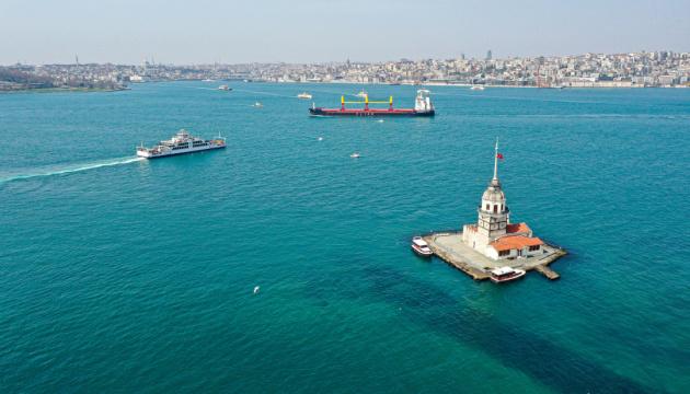 У Стамбулі закрили поромне сполучення