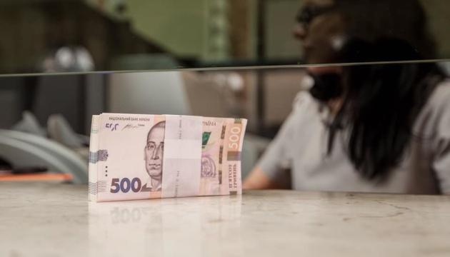 Ажіотажного попиту на валюту з боку населення немає - Нацбанк