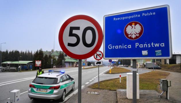 Пандемія триває: Як бути українським трудовим мігрантам у Польщі?
