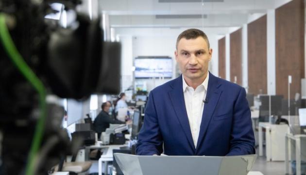"""Кличко закликав СБУ оперативно розслідувати """"мінування"""" Олександрівської лікарні"""