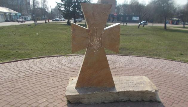 У Конотопі пошкодили пам'ятний знак загиблим за волю України