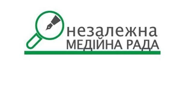 3 регіональні сайти порушили журналістські стандарти в статті про декларації черкаських суддів – Незалежна медійна рада