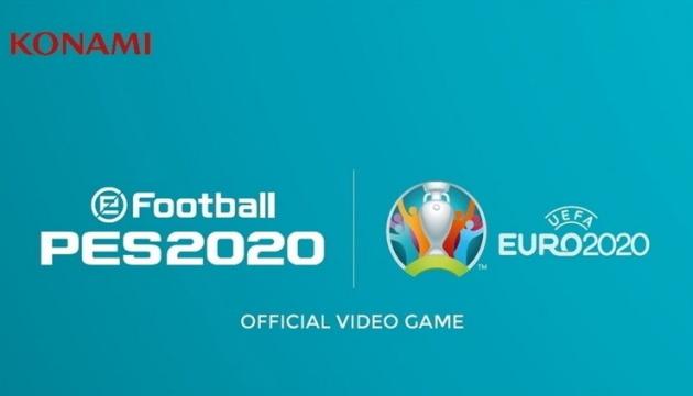 Сборная Украины по киберфутболу не прошла групповой отбор Евро-2020