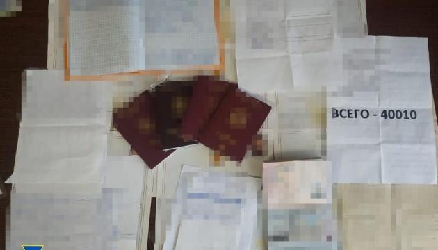 СБУ викрила оборудки з оформленням паспортів країн ЄС