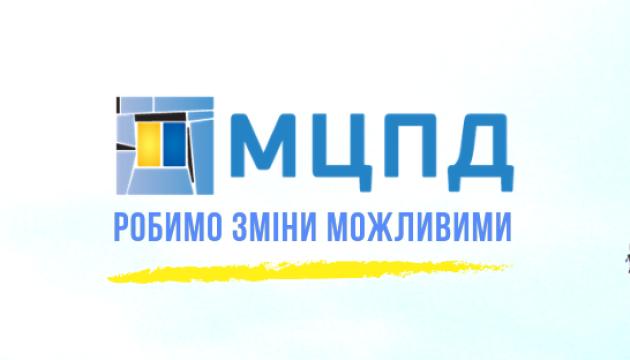Прозорість та фінансове здоров'я місцевих державних органів влади та державних підприємств в Україні