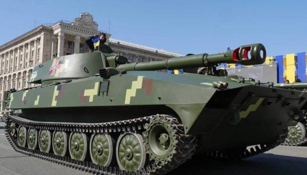 Украинские военные получили отремонтированные САУ