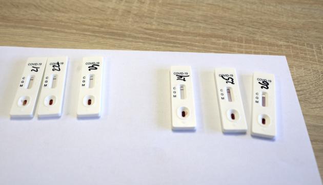 Українців вводять в оману: АМКУ виявив некоректне маркування експрес-тестів