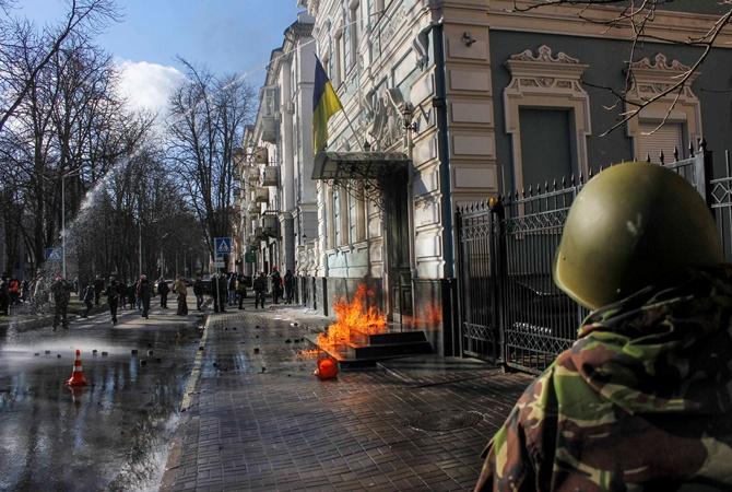 Офіс Партії регіонів на вулиці Липській, 10 у Києві (18 лютого 2014 року))