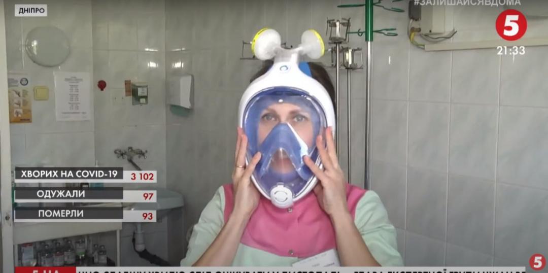 Волонтери переробили для медиків маски для дайвінгу