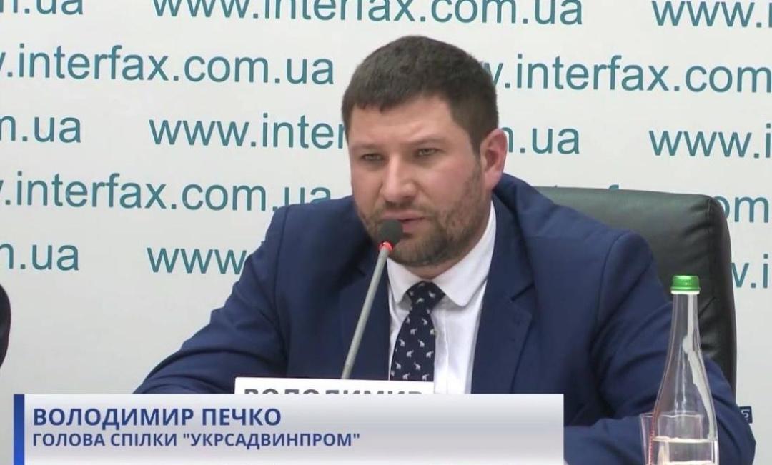 Володимир Печко