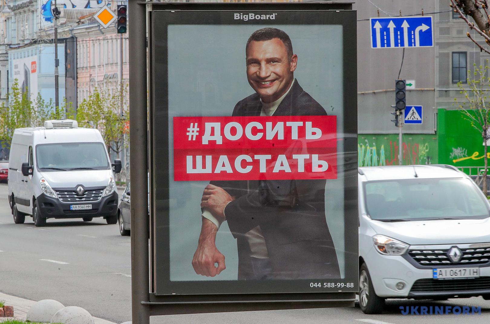 Центр столиці під час карантину / Фото: Павло Багмут, Укрінформ